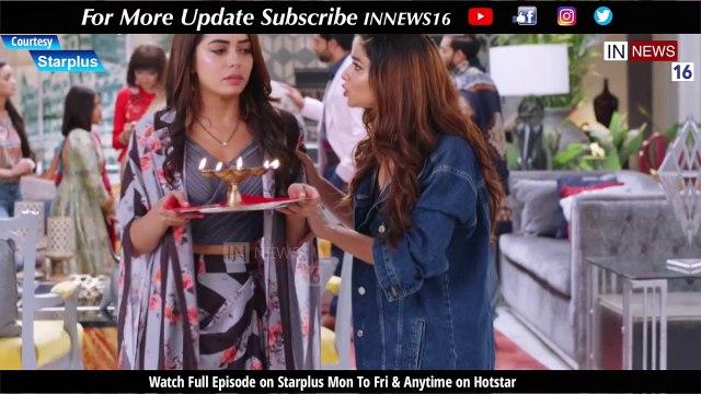 Today Full Episode || Divya Drishti || 27 July