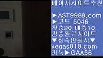 KBO라이브    가상경마 【 공식인증 | AST9988.com | 가입코드 7410  】 ✅안전보장메이저 ,✅검증인증완료 ■ 가입*총판문의 GAA56 ■NPB라이브맨 ㎙ 단폴놀이터 ㎙ 스포츠토토사이트 ㎙ 라이브베팅    KBO라이브