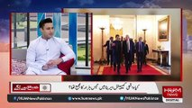 How much  expensive Prime Minister Imran Khan's visit of United States - Zulfi Bukhari told