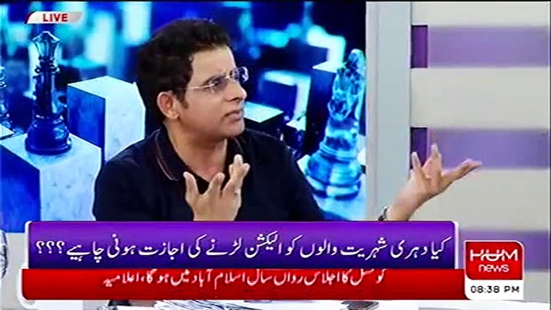 I will never speak English or say anything intellectual in front of them - Kashif Abbasi and Malick