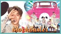 [HOT] DONGKIZ - BlockBuster, 동키즈 - BlockBuster Show Music core 20190727