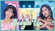 [HOT] WJSN - Boogie Up  , 우주소녀  -  Boogie Up Show Music core 20190727