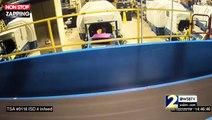 Atlanta : Un enfant de 2 ans emporté par un tapis à bagages à l'aéroport (Vidéo)