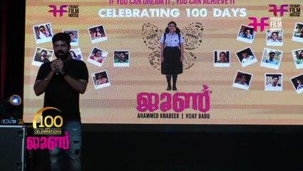 June 100 Days Celebration | vijay Babu Talks | Rajisha Vijayan | Ahammed Khabeer | Vijay Babu