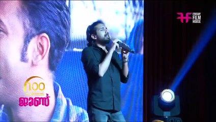 June 100 Days Celebration | Ifthi Singing Maane Penmaane Song