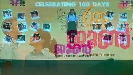 June 100 Days Celebration | Roji M John Talks | Rajisha Vijayan | Ahammed Khabeer