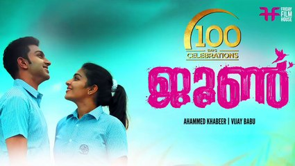 June 100 Days Celebration | Sruthi Jayan Talks | Rajisha Vijayan | Ahammed Khabeer