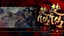 Giai thoại Hong Giu Dong Tập 38 - VTV3 Thuyết Minh - Phim Hàn Quốc - phim giai thoai hong gil dong tap 39 - phim giai thoai hong gil dong tap 38