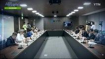 [7월 28일 시민데스크] YTN 시청자위원회 - 안건: 경제 부문 중심 / YTN