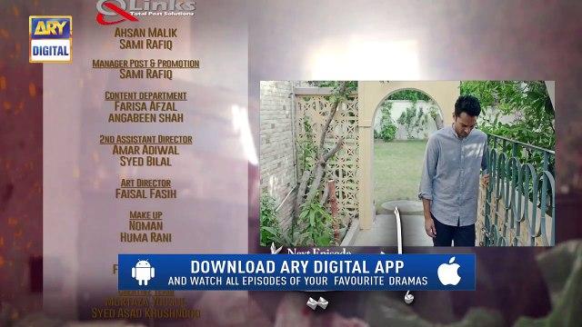 Hania Epi 23 _ Teaser _ ARY Digital Drama