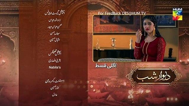Deewar e Shab Episode #09 Promo HUM TV Drama