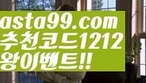 【파워볼예측】†【 asta99.com】 ᗔ【추천코드1212】ᗕ༼·͡ᴥ·༽파워볼사다리【asta99.com 추천인1212】파워볼사다리【파워볼예측】†【 asta99.com】 ᗔ【추천코드1212】ᗕ༼·͡ᴥ·༽
