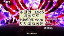 쓰나미//파워볼추천✨파워볼추천사이트✨파워볼전문사이트///파트너코드: abc5//bis999.com쓰나미