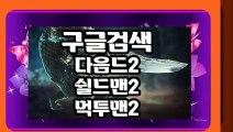 먹튀검증먹튀노트 totopop1.com ✨