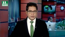 NTV Shokaler Khobor | 28 July 2019