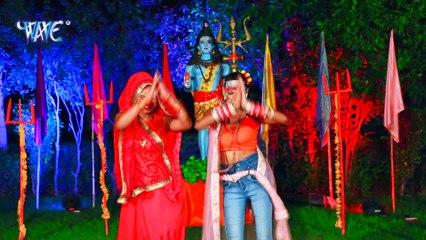 Pradip Bhole (2019) का सुपरहिट कांवड़ गीत - Bhasmi Bhole Baba Ke - Bhasmi Bhole Baba Ke - New Bol Bam
