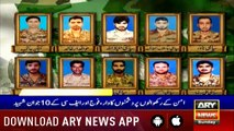 ARY News Headlines  Army captain martyred in Balochistan attack laid to rest   1100   28th July 2019