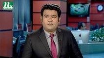 NTV Modhyanner Khobor | 28 July 2019