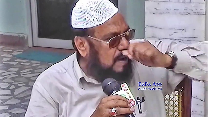 Qazi Manzoor Ahmad Chishty Sahib Ki Ek Nayab Video Mili Hai Aap ko Eid Mubarak
