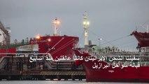 إبحار سفينتين إيرانيّتين كانتا عالقتين بالبرازيل