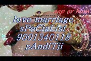 """How to#:""""iNtErCaSt lOvE MaRrIaGe speciAlisT babA ji (91)9001340118 DiVoRcE LoVe pRoBlEm sOlUtIoN BAba jI"""