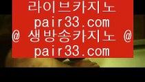 바둑이용어  5  마이다스카지노- ( → 【 33pair.com 】 ←) - 마이다스카지노  5  바둑이용어