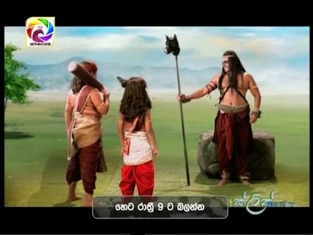 Maharja Kansa (343) -28-07-2019 Thumbnail