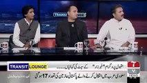 Agar Koi Kharbarzar Show Me Aana Chahe As An Audience To Kia Tareeka hai.. Aftab Iqbal Response