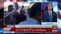 Moeed Pirzada Response On Irfan Siddiqui Being Given Bail By Court..