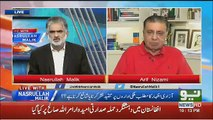 Kia Asad Umar PTI Chorne Ka Soch Rahe Hain.. Arif Nizam