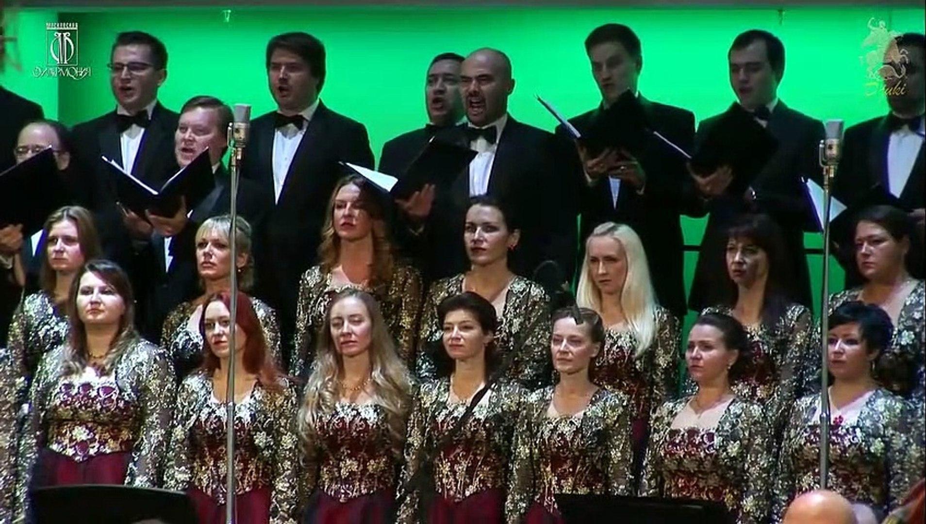 """Солнце скрылось за горою - Grand Choir """"Masters of Choral Singing"""""""
