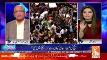 See What Mushahid Ullah Khan Says To Ayesha Bakhsh