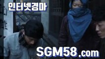 토요경마사이트 ✧ ∬ SGM 58. 시오엠 ∬ ✧