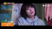 【加油你是最棒的】情感版预告 邓伦马思纯演绎小人物的浪漫爱情 | Mr. Fighting - Trailer