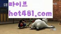 【마이다스바카라】【hot481.com  】✅온라인바카라사이트ʕ→ᴥ←ʔ 온라인카지노사이트⌘ 바카라사이트⌘ 카지노사이트✄ 실시간바카라사이트⌘ 실시간카지노사이트 †라이브카지노ʕ→ᴥ←ʔ라이브바카라마이다스카지노- ( →【♂ hot481.com ♂】←) -바카라사이트 우리카지노 온라인바카라 카지노사이트 마이다스카지노 인터넷카지노 카지노사이트추천 【마이다스바카라】【hot481.com  】✅온라인바카라사이트ʕ→ᴥ←ʔ 온라인카지노사이트⌘ 바카라사이트⌘ 카지노사이