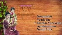 Rishimoolam Tamil Movie Songs ¦ Audio Jukebox ¦Sivaji Ganesan ¦ Ilaiyaraaja
