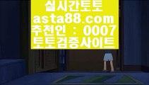 바둑이룰  ッ   플레이텍게임  ]] www.hasjinju.com  [[  플레이텍게임 | 해외토토   ッ  바둑이룰