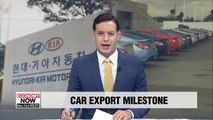 No. of Hyundai & Kia Motor vehicles sold overseas expected to reach 100 million next year
