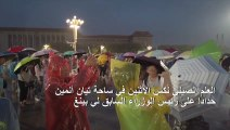 تنكيس الأعلام حدادا على لي بينغ مهندس قمع التظاهرات في ساحة تيان أنمين في الصين