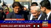 Headlines ARYNews 1500  29th July 2019