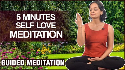 5 Minutes Self Love and Self Confidence Meditation | Guided Meditation For Self Love And Confidence