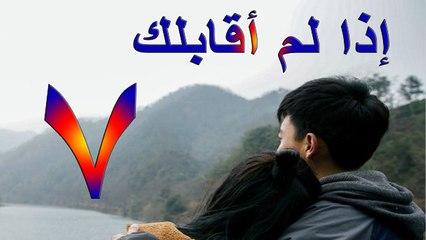 الحلقة7 من مسلسل ( إذا لم أقابلك \ If I did not meet you ) مترجمة