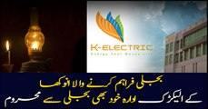 Power breakdown in K- Electric's head office