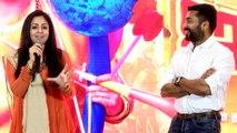 Surya & jothika  speech | jackpot audio launch | சூர்யா இல்லனா நான் இல்ல ஜோதிகா பேச்சு- வீடியோ