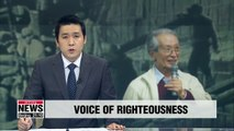 Japanese journalist refutes Japan's stance that forced labor issue has been resolved in 1965
