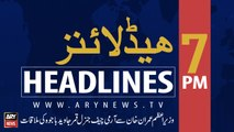 Headlines | ARYNews | 1900 | 29th July 2019