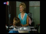 The Goalie's Anxiety at the Penalty Kick.(1972).Part 2.(GREEK SUBS)