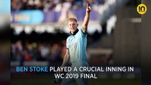 WORLD CUP 2019 FINALS: READ WHY BEN STOKES MOVED TO ENGLAND FROM NEW ZEALAND