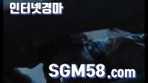 경마왕사이트 ♧ (SGM58 . COM) (