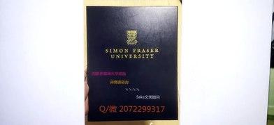 美国【UA高仿毕业证】↘Q 微 2072299317办理阿拉